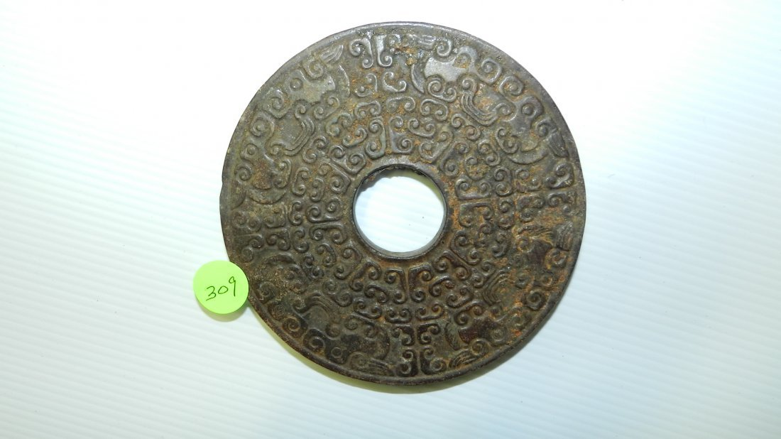 antique / ancient carved highly decorated jade Bi disc
