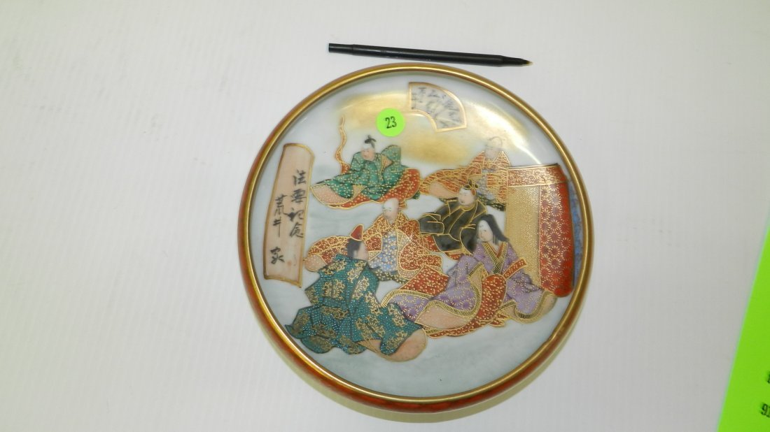 hand painted Asian porcelain bowl with people scene,
