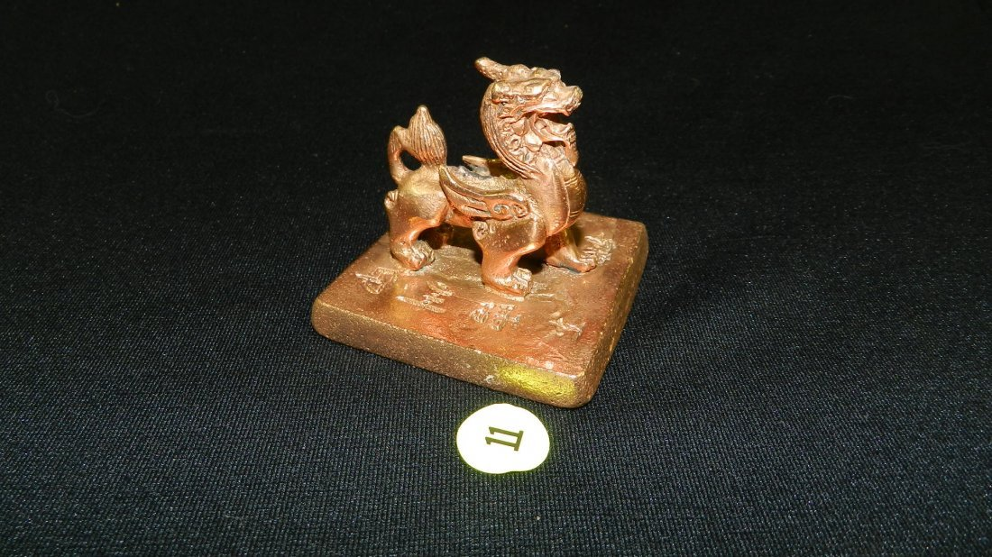 Antique Asian Bronze? Seal / stamp, with winged dragon,