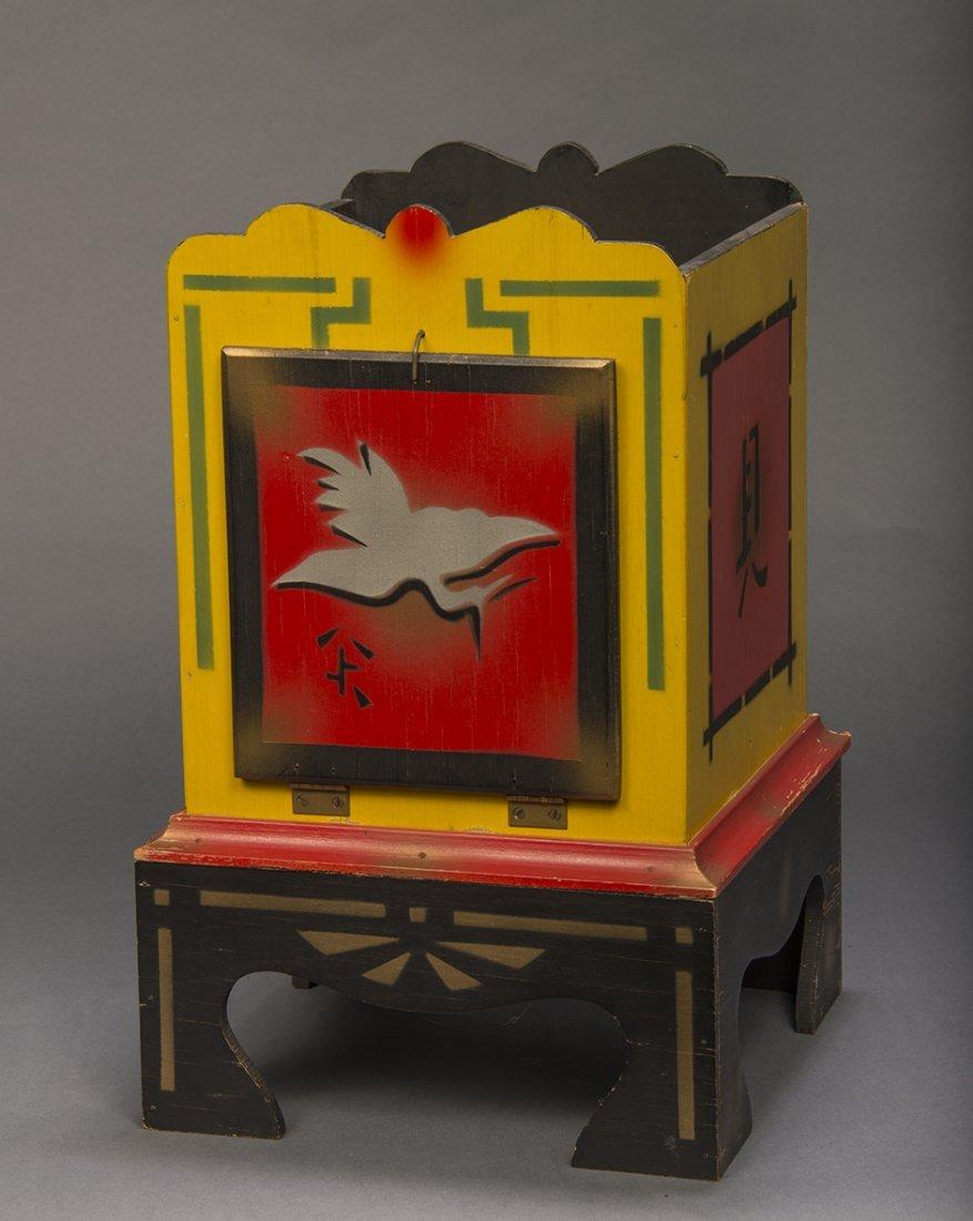 MANDARIN BOX - RIEDEL