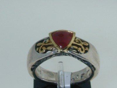 BJC Silver 18K Yellow Gold Agate Ring.