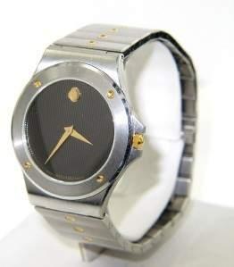 Movado 2-Tone Stainless Steel Quartz Watch