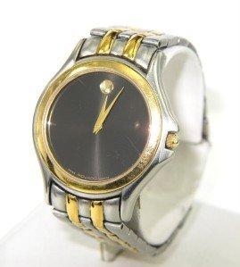 20: Movado 2-Tone Stainless Steel Quartz Watch