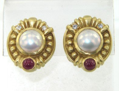 21: Judith Ripka 18K Gold, Pearl, Diamond & Ruby Earrin