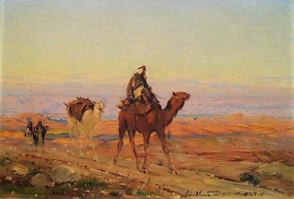 9: Ludwig Blum, Israeli Art