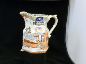 Ironstone Masons Cup