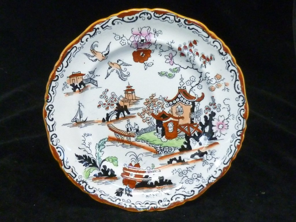 Ashworth Decorative Plate