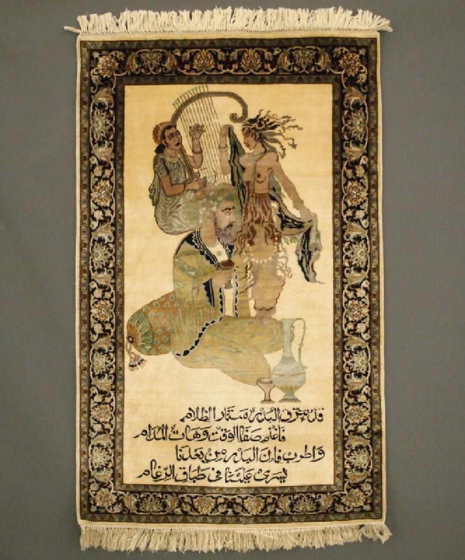 Tabriz Silk Pictorial