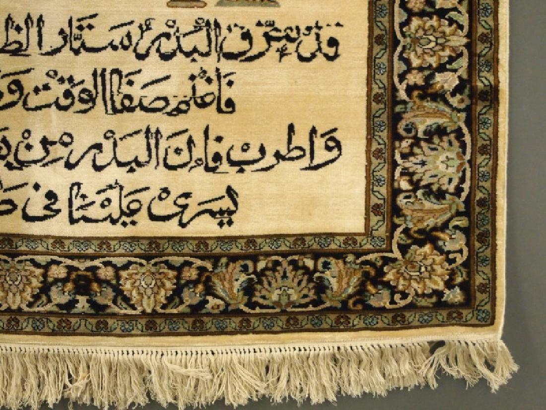 Tabriz Silk Pictorial - 2