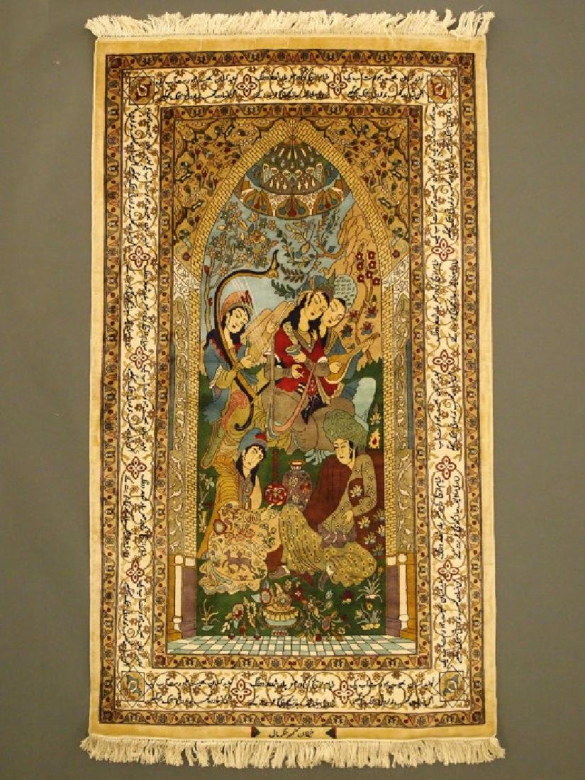 Indo-Persian Pictorial rug