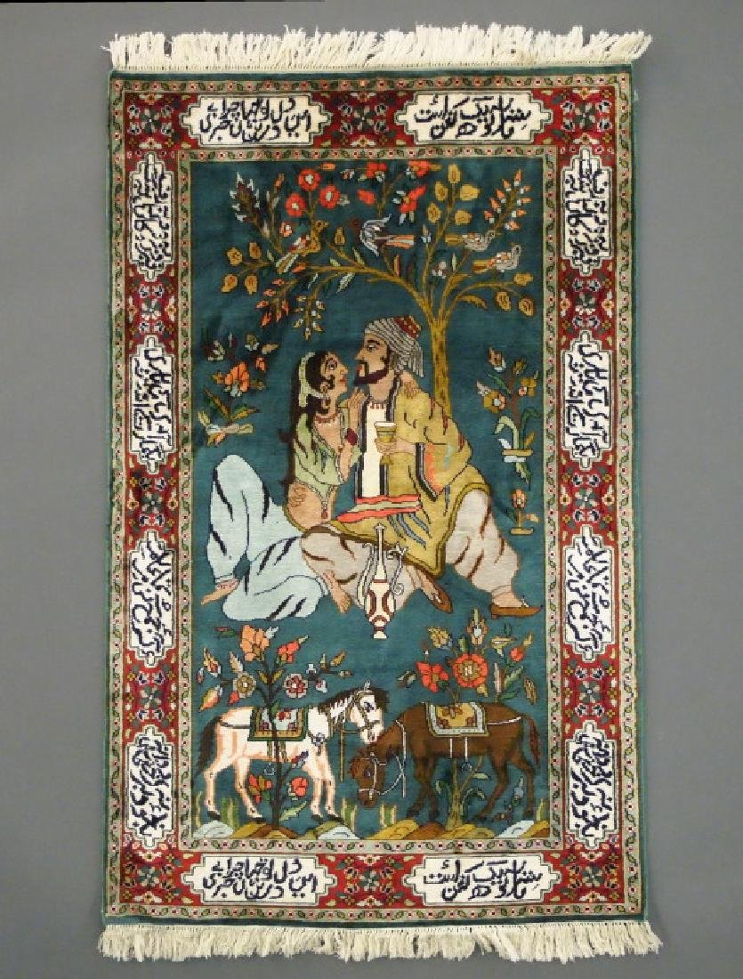 Silk Pictorial rug