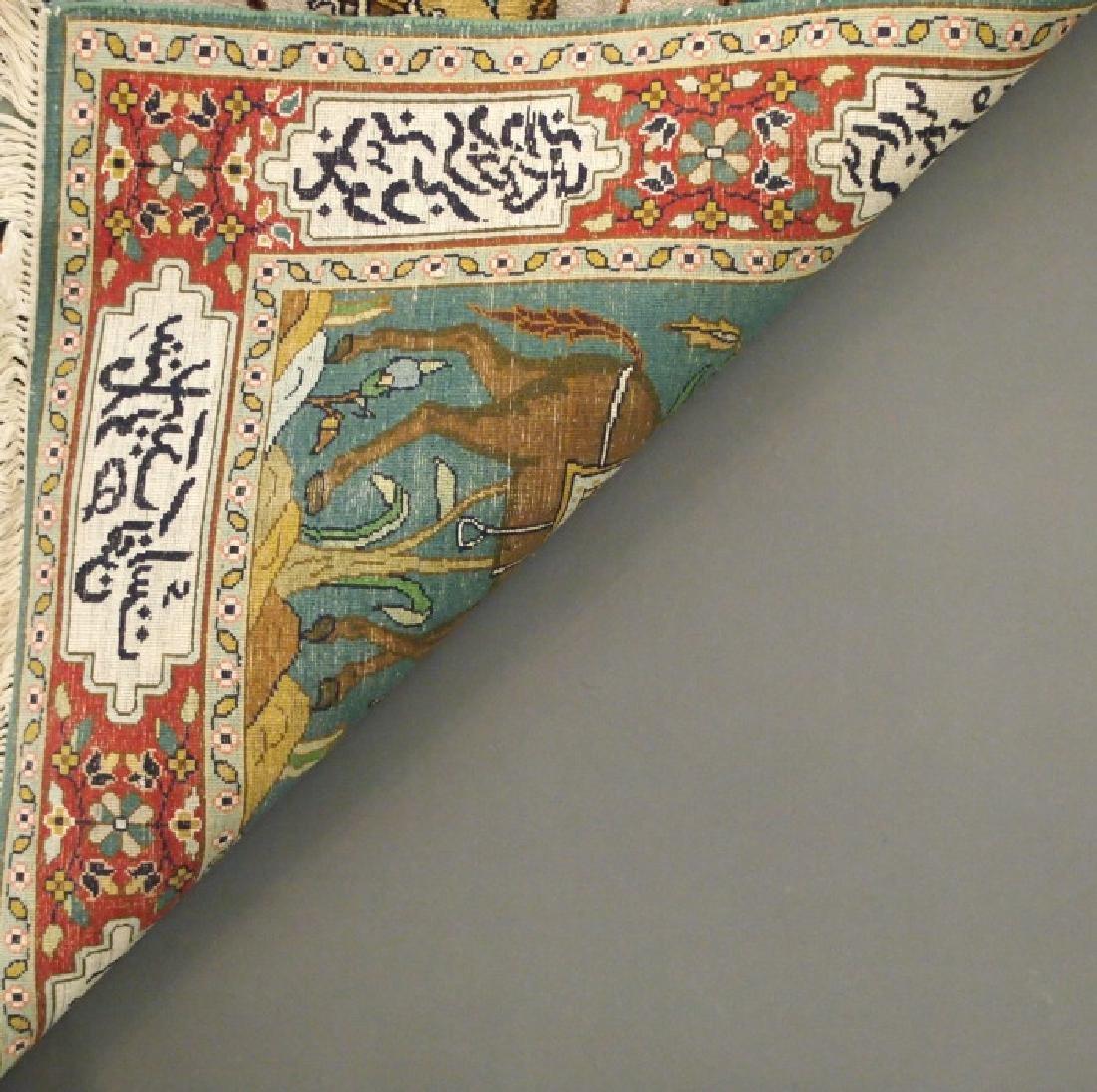 Silk Pictorial rug - 3