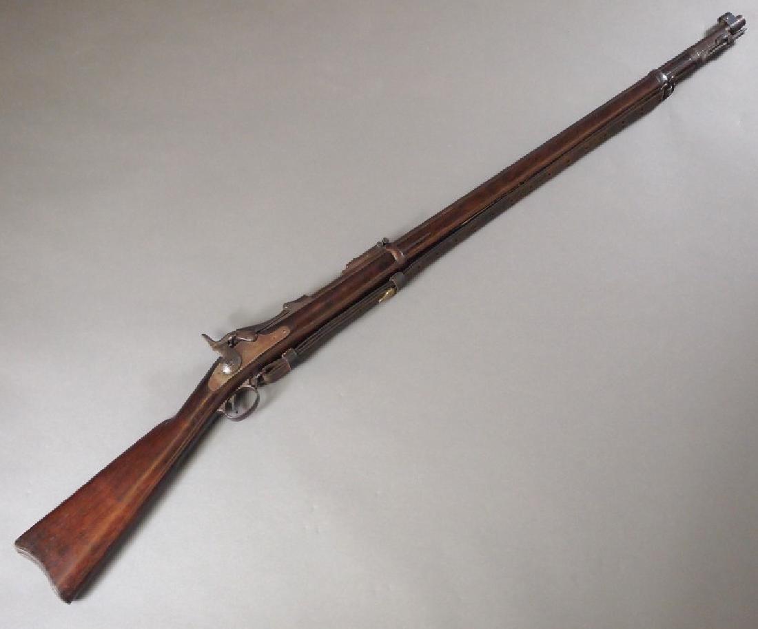 U. S. Springfield Model 1884 Trapdoor rifle