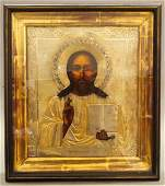 19th c Russian Silver Christ Pantocrator Icon