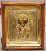 19th c Russian Silver Gilt St Nicholas Icon