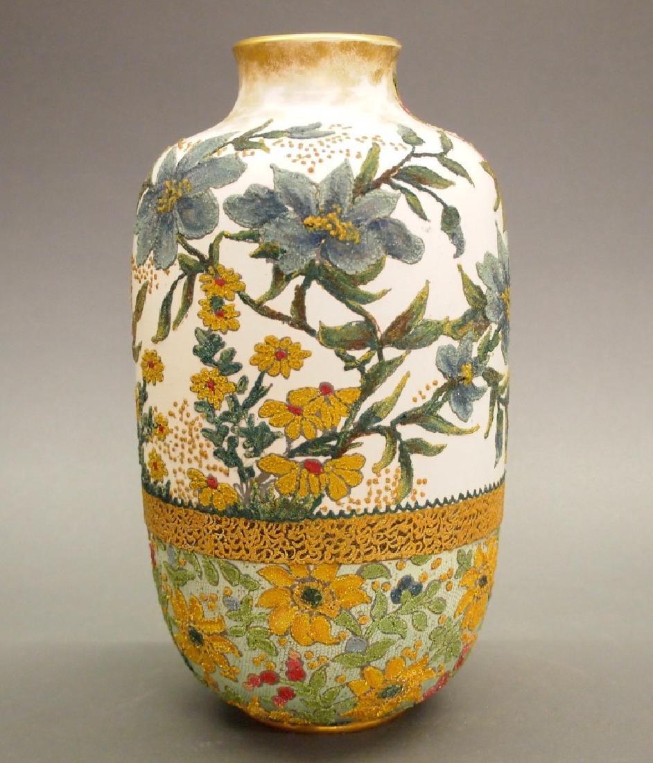 Doulton Burslem tapestry vase - 2