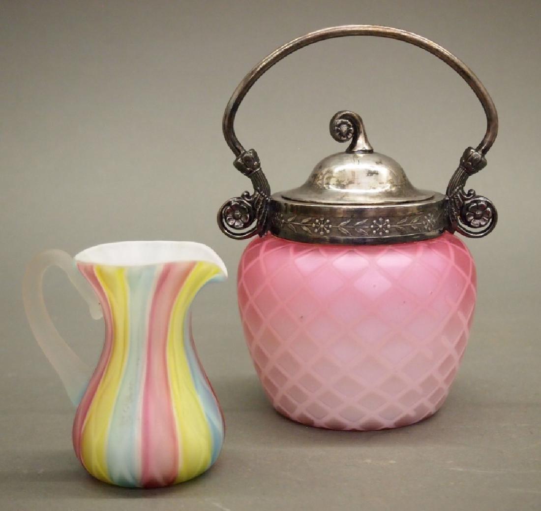 Satin glass jar and miniature pitcher