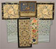 7 Chinese Embroidered Silk Panels