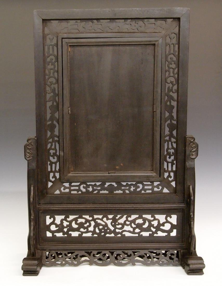 Chinese table screen - 4