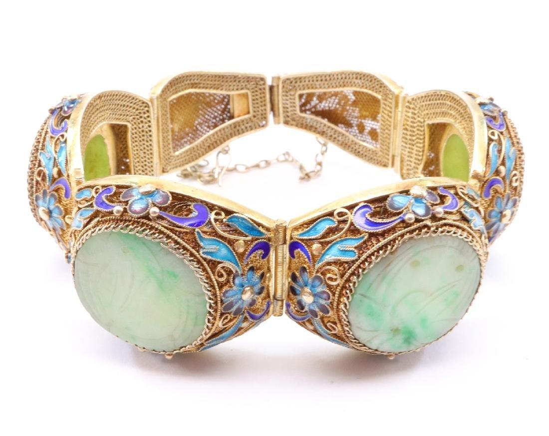 Chinese Jade & Enamel Bracelet