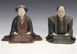Pr Chinese Carved Wooden Figures