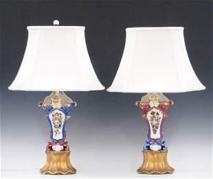 Pair of Old Paris Lamps