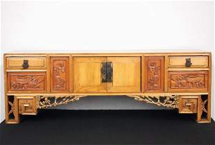 Chinese Table-Top Cabinet