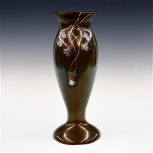 Heinz Arts & Crafts Vase
