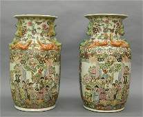 107 Pair of Chinese Rose Medallion vases