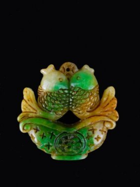 Chinese Hand Carved Koi Fish Jade Pendant Lot 510298
