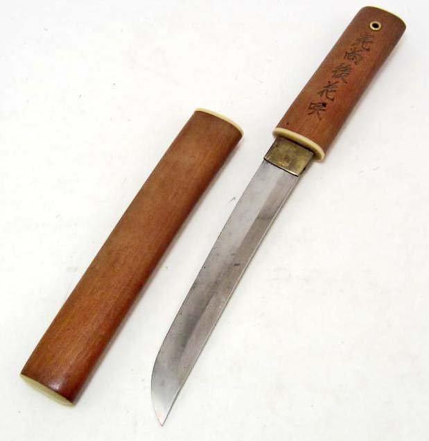 JAPANESE SAMURAI HARI KARI TANTO KNIFE W/ SCABBARD : Lot 93