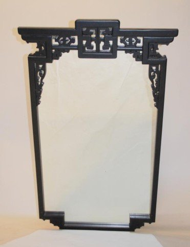 289 asian style wall mirror lot 289 for Asian style mirror