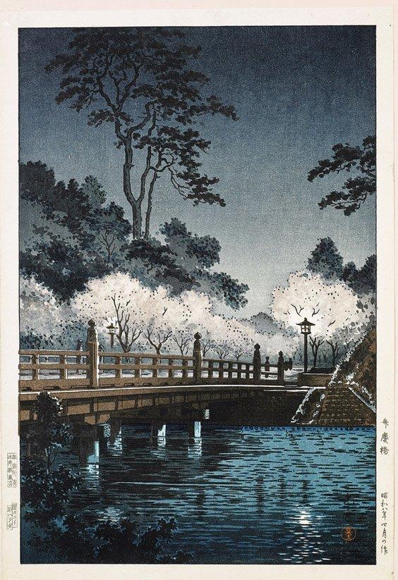 Japanese Woodblock Print Landscape by Koitsu : Lot 379