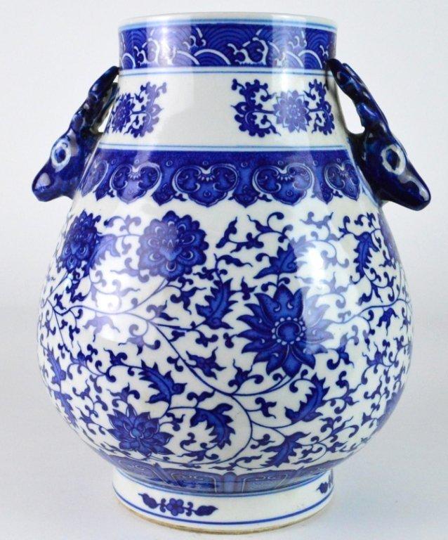 Blue White Porcelain Deer Head Vase Qing Qianlong Lot 150