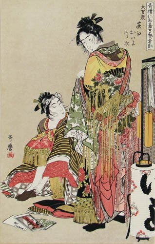 Vintage 1960s Utamaro Zenith 1 Reproductions
