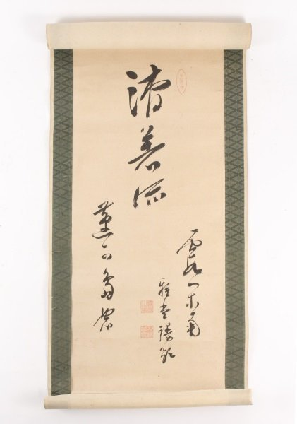 Japanese Scroll Painting With Calligraphy Lot 109