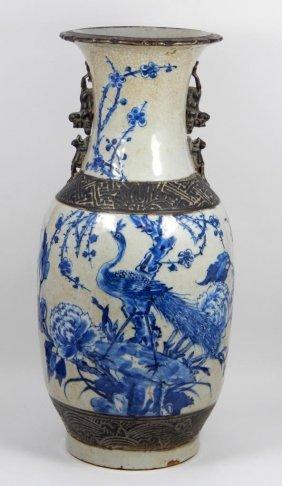 19 Th Chinese Blue Amp White Crackle Porcelain Vase Lot 28
