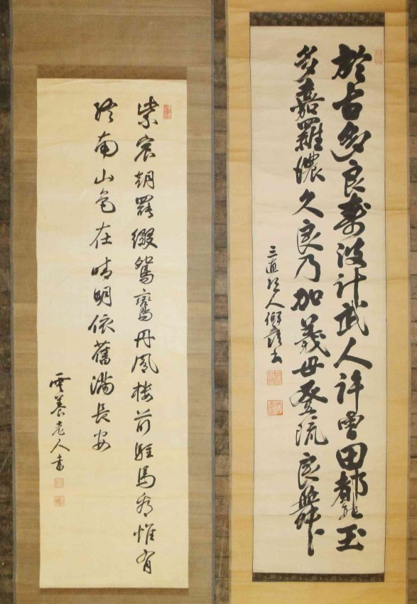 Two japanese calligraphy scrolls height of taller