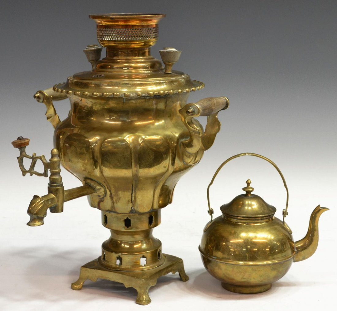 1000+ Images About Samovar On Pinterest