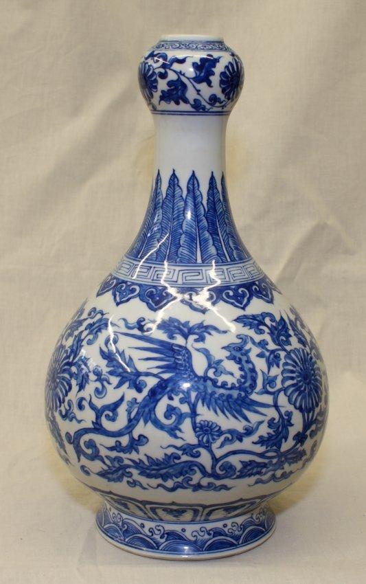 Markings on bottom of vase