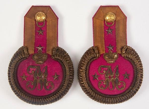 152 Pair Imperial Russian Epaulettes Lot 152