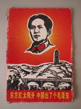 maoist interpretation of theater as propaganda Roberts, rosemary a maoist model theatre: the semiotics of  that changes our  understanding of gender in maoist culture, esp for what critics.