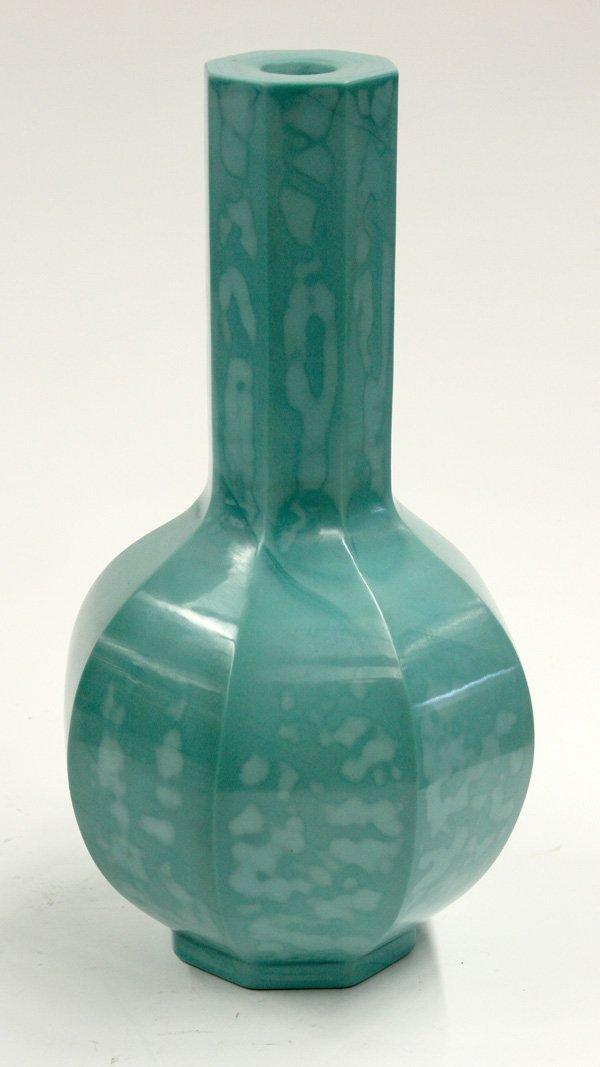 Chinese Peking Glass Vase, Stick Neck Cobalt Blue