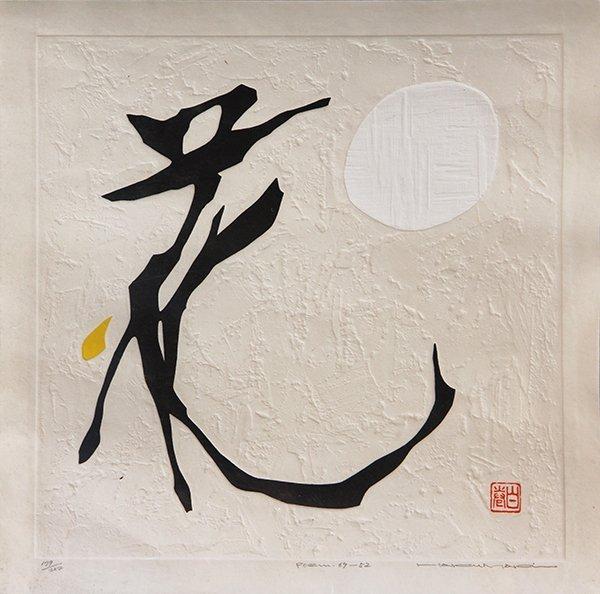 Two Japanese Modern Woodblock Prints Maki Haku : Lot 76