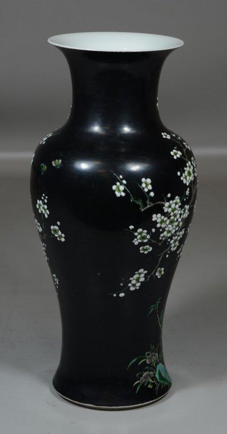famille noir baluster vase marked to base 14 high lot 2981. Black Bedroom Furniture Sets. Home Design Ideas