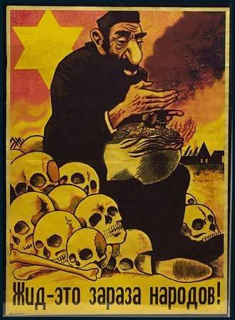 1892 c1950s wwii german propaganda posters lot 1892