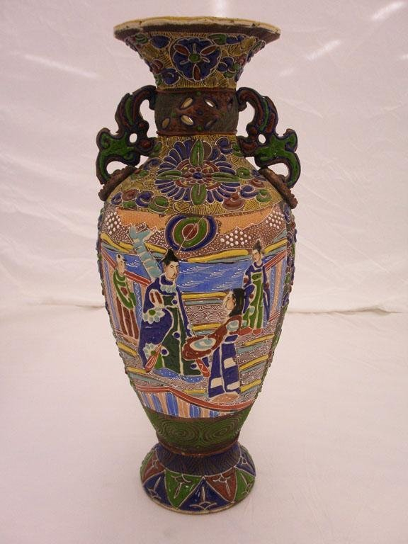 1154: Satsuma Moriage Vase : Lot 1154