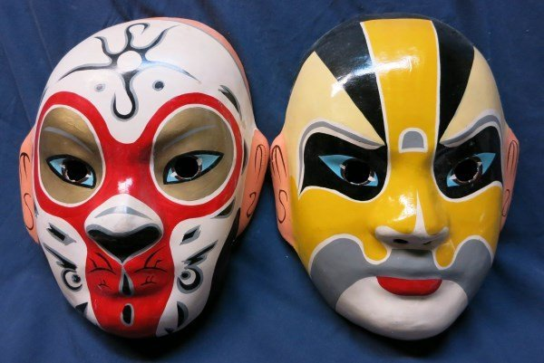 TWO VINTAGE CHINESE TRADITIONAL PAPIER MACHE MASKS : Lot 122