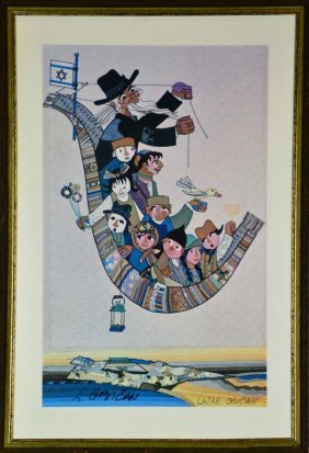 493 Judaica Print By Lazar Obican Lot 493