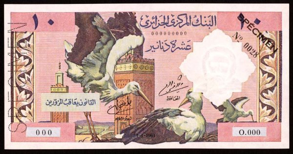 4 algeria banque centrale d 39 algerie 123s 10 d lot 4 for Banque exterieur d algerie